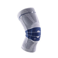 BAUERFEIND 保而防 Genutrain 8 膝如顺 防滑款 运动护膝 GenutrainB 银钛灰 4