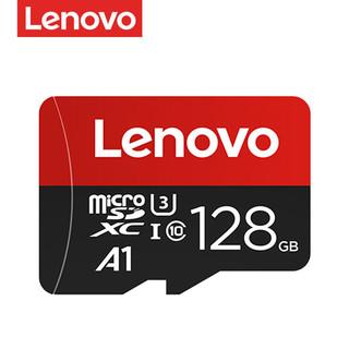 内存卡128g手机行车记录仪监控摄像头256gb高速tf卡mico sd卡