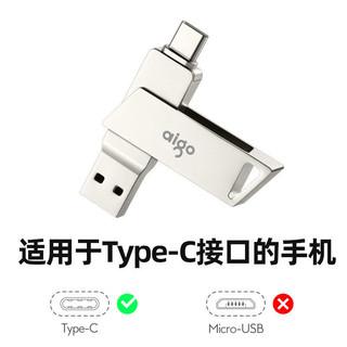 aigo 爱国者 U350 type-c双接口 U盘