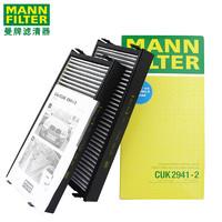 MANNFILTER 曼牌滤清器 适配08-18款宝马X5 X6 E70/E71 F15/F16空调滤芯格滤清器外置