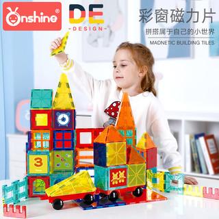 ONSHINE 童年无限 彩窗磁力片积木玩具 -78片装