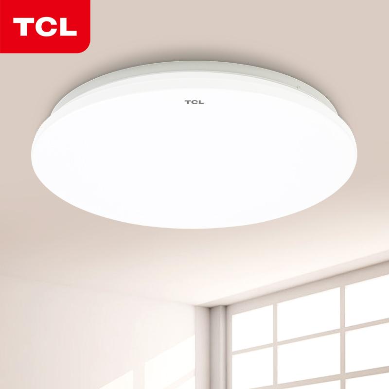 TCL灯具led吸顶灯卧室厨房卫生间阳台玄关灯过道走廊现代简约照明