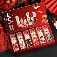 谷崎 中国古风口红套装 6支装