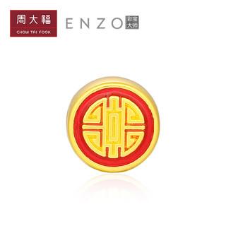 CHOW TAI FOOK 周大福 #运动时尚国货新品#传统时尚ENZO财源滚滚转运珠红绳足金黄金手绳EZR84