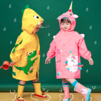 lemonkid/柠檬宝宝 儿童雨衣