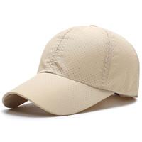 Goodturn 防晒帽子户外运动出行透气遮阳帽时尚潮流简约鸭舌帽 可调节 XMZ37 米色