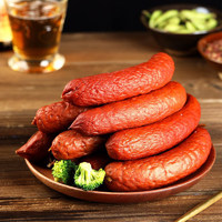 即食零食小吃东北特产美味美食哈尔滨香肠开袋熟食4根1斤装 经典红肠500g