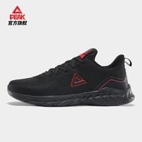 PEAK 匹克 匹克男鞋跑步鞋男子2021夏季新款官方男士网面透气轻便黑色运动鞋#运动时尚国货新品#