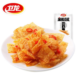WeiLong 卫龙 卫龙亲嘴豆皮麻辣豆皮豆干儿时怀旧零食小吃 忠粉必买麻辣豆皮 5包
