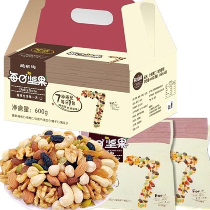 每日坚果混合坚果仁小袋装儿童孕妇坚果特产礼盒装 30包共600g