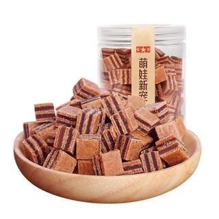 沂蒙公社 迷你山楂汉堡山楂零食180g/
