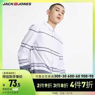 JACK JONES 杰克琼斯 JackJones杰克琼斯秋季男士纯棉直筒条纹撞色拼接时尚长袖衬衫