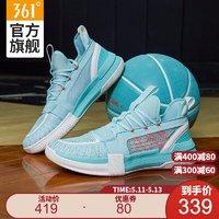 361° 361度 361度男鞋运动鞋燃战2021年夏季Q弹科技舒适缓震实战篮球鞋 海蓝绿/浅青色 40