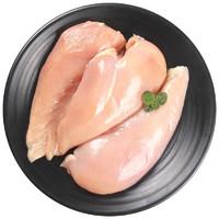 CP 正大食品 正大食品(CP) 鸡大胸 1.5kg 出口级食材 鸡肉 鸡 鸡胸肉 健身鸡胸肉 鸡里脊 代餐 健身食品 烧烤火锅食材
