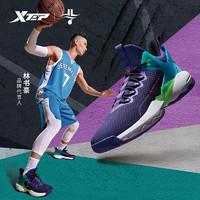 XTEP 特步 特步林书豪同款战獒篮球鞋男2020夏季新款运动鞋高帮战靴实战球鞋 980319121329 紫 40