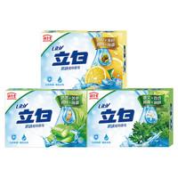 Liby 立白 立白润之素植物除菌香皂西柠芦荟香艾肥皂护手清洁皂100g