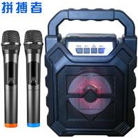 拼搏者    无线蓝牙音箱低音炮大音量语音播报器户外便携式支持话筒K歌 无线双麦+32G优盘(歌曲+视频)
