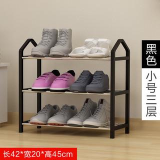 家时光 简易鞋架金属小号大学生寝室宿舍家用收纳柜鞋柜组装经济型省空间