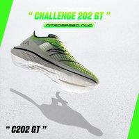 ANTA 安踏 C202 GT 112125589S 男款马拉松碳板跑鞋 #运动时尚国货新品#专业跑鞋 穿着舒适