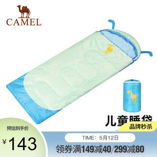CAMEL 骆驼 骆驼户外儿童睡袋 防寒保暖加厚旅行单人冬季季睡袋 A9W6F5122,天蓝