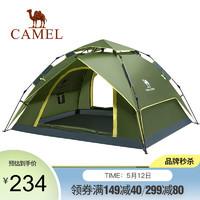 CAMEL 骆驼 骆驼户外帐篷加厚全自动野营野外防雨防暴雨轻便沙滩露营装备 T0S3VI101,3-4大空间全自动帐篷(军绿)