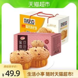 达利园 糕点蜜豆面包630g 好吃点高纤消化饼800g美味食品营养早餐