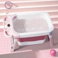虎式飞跃 泡澡桶儿童可折叠浴桶浴盆数显软塑洗澡桶家用加厚保温婴幼儿洗澡盆 带温度计款--粉色