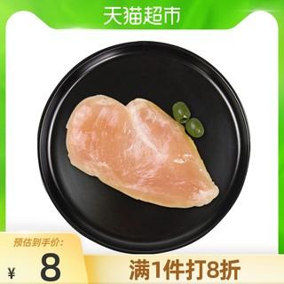 Fovo Foods 凤祥食品 凤祥食品橄榄油嫩鸡排100g轻食健身鸡胸肉排鸡扒新鲜冷冻懒人美食