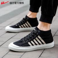 回力帆布鞋男鞋子男韩版潮流男鞋春季男士休闲鞋运动鞋男板鞋男潮