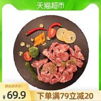 HONDO BEEF 恒都牛肉 恒都脊骨羊蝎子1kg带骨羊肉羊蝎品牌生鲜老北京羊蝎子火锅羊骨头