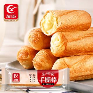 友臣网红乳酪手撕棒216g面包营养早餐面包蛋糕点心整箱批发