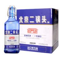 京东PLUS会员 : 北京二锅头 出口型小方瓶 42度白酒500ml*6瓶 6瓶整箱装 蓝瓶