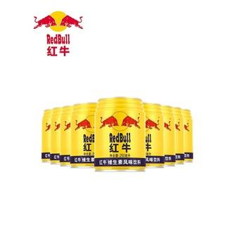 RedBull红牛 泰国进口维生素风味功能水饮料250ml*12罐