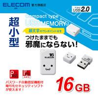 ELECOM 加密防盗U盘便携系统U盘高速16g车载音乐大容量无损电脑歌曲U盘