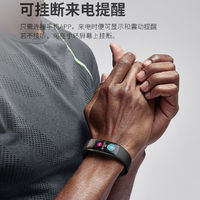 dido Y2S智能手环血压心率心电图手表多功能华为