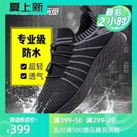 onemix防水小黑鞋运动鞋男夏季新款女轻便减震透气跑步鞋莆田鞋 神秘黑 42