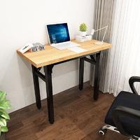 CIBO 赐帛 折叠桌长条办公桌 80*40cm