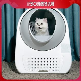 KimPets 语音智能全自动猫砂盆大号全封闭式猫厕所防臭电动铲屎机猫咪用品