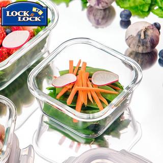 LOCK&LOCK 乐扣乐扣 乐扣乐扣耐热玻璃保鲜盒饭盒便当盒方形水果盒便携儿童有盖家用