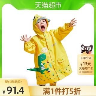 kocotree kk树 KK树儿童雨衣小学生小童宝宝婴儿雨披幼儿园带书包位a