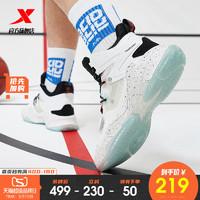 XTEP 特步 特步篮球鞋男鞋2021年夏季新款运动鞋男高帮学生耐磨减震实战球鞋