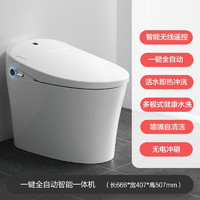促销活动:京东 九牧官方旗舰店 超级周三日