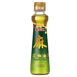 金龙鱼  花椒油 青花椒麻椒油  220ml