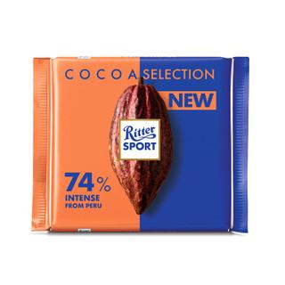 Ritter SPORT 瑞特斯波德  秘鲁系列浓醇黑巧克力 100g
