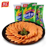 Shuanghui 双汇 双汇王中王火腿肠整箱400g*4即食香肠零食烧烤早餐披萨汉堡肠批发