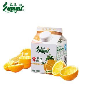 summi 森美 NFC橙汁 330ml 单盒 经典款