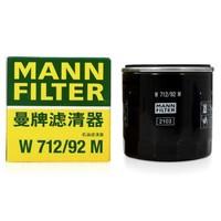 MANNFILTER 曼牌滤清器 W712/92M 汽油滤清器
