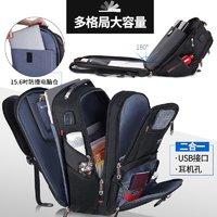 SWICKY 瑞士瑞驰双肩包男背包男大容量15.6英寸16英寸电脑包书包韩版户外旅行包