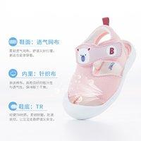 Bornbay 贝贝怡 贝贝怡童鞋夏季新品男女童凉鞋透气小童儿童凉鞋宝宝学步鞋