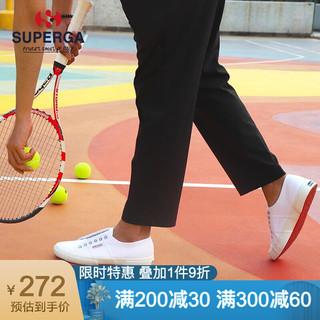 SUPERGA 女鞋 懒人ins潮时尚低帮百搭帆布鞋S007EV0 白色S007EV0901 37